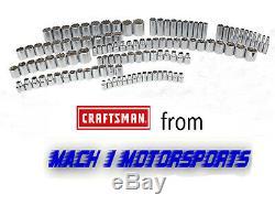 CRAFTSMAN 116-pc 1/4 3/8 1/2 SAE METRIC MM 6 pt 12 pt ratchet wrench socket set