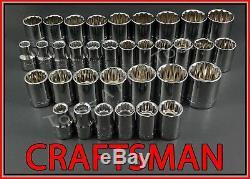 Craftsman Main Le Lot De 12 Points Outils 1/2 Douille De Clé À Cliquet Sae Metric MM Set